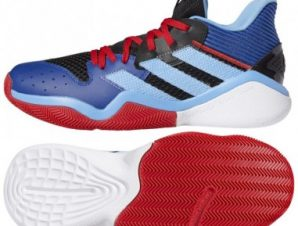 Adidas Harden Steapback M FW8482 παπούτσι μπάσκετ