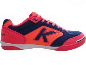 Kelme Precision Indoor 55211 9816 indoor shoes